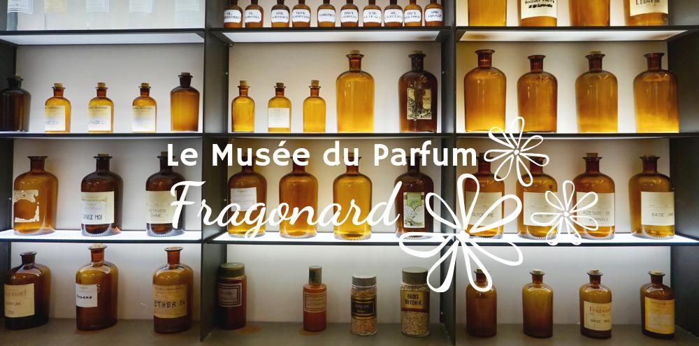 Le Musée Du Parfum Fragonard Paris Sur Un Fil